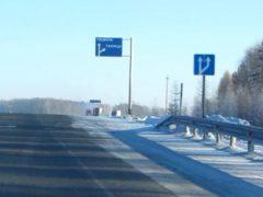 Строители закроют участок трассы Екатеринбург-Тюмень на время ремонта