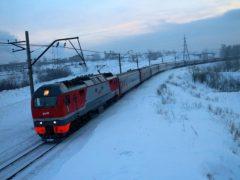 Скидки до 50 % на железнодорожные билеты