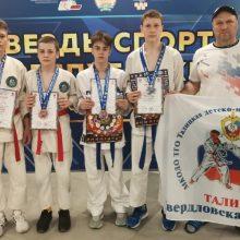 Несколько медалей с Открытых Евразийских Игр боевых искусств