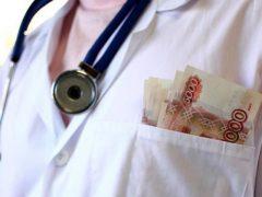 В Талице главврач обвиняется в хищении 23 миллионов