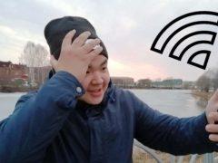 В  центре Талицы появится бесплатный Wi-Fi