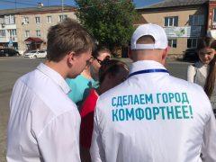 Свердловская область – абсолютный лидер онлайн-голосования за объекты городской среды